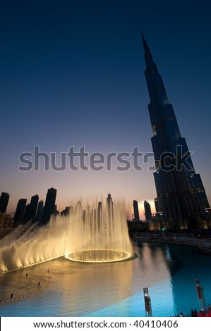 Burj Dubai with fountains - stock photo