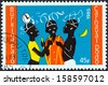 "BURKINA FASO - CIRCA 1985: A stamp printed in Burkina Faso from the ""Dodo Carnival"" issue shows three dancers, circa 1985.  - stock photo"