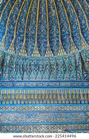 Bursa, Turkey - June 2, 2012: Green Tomb. interior of Green Mausoleum in Bursa with The sarcophagus of Sultan Mehmet I decorated with floral designs and calligraphic inscripti - stock photo