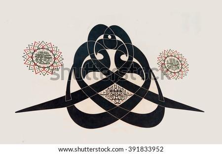 BURSA, TURKEY - MAY 22, 2014 - Arabic calligraphy,    Ulu camii ( Grand mosque)  Bursa, Turkey - stock photo
