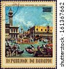 """BURUNDI - CIRCA 1971: A stamp printed in Burundi from the """"UNESCO. Save Venice Campaign"""" issue shows Doge's Palace and Piazzetta (by Canaletto), circa 1971. - stock"""