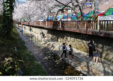 BUSAN - 5 APR: Yeojwacheon Romance Bridge in Busan, Korea on 5 April 2016