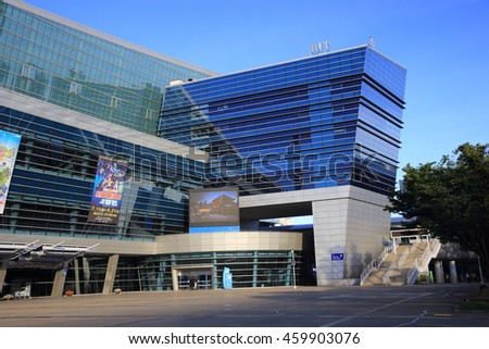Busan, Korea - July 22, 2016: BEXCO. It is a convention and exhibition center located in Haeundae-gu