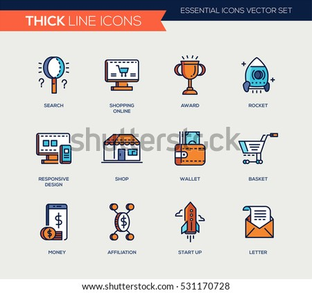 online store design awards