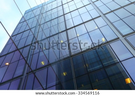 Business building in London - stock photo