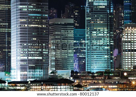 business buildings at night - stock photo