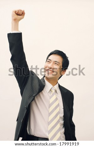 Business Man - stock photo
