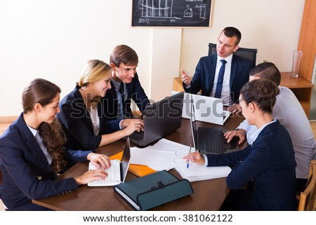 Business meeting of successful team at the office interior  - stock photo