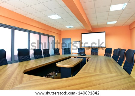 Business meeting room - stock photo