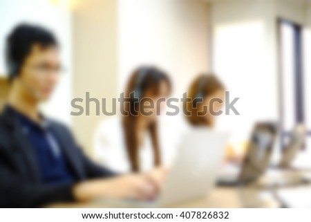 business network computer room center service:computer network engineering operation:telecommunication company:meeting people:call centre provider:blurred technology business education concept.team - stock photo