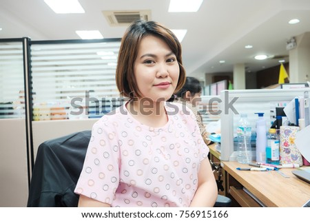 Business office asian women at work dest in office