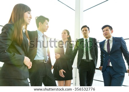 Business people discuss at office - stock photo