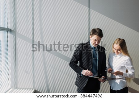 Business people discussing a business project - stock photo