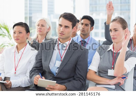Business people during meeting in office - stock photo