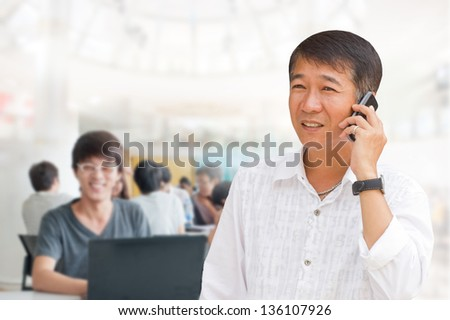Business people in the studio, cheerful and motivated on the background of Support staff. - stock photo