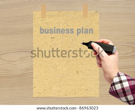 business plan,paper form