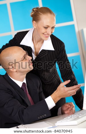 business plan successfully protected - stock photo