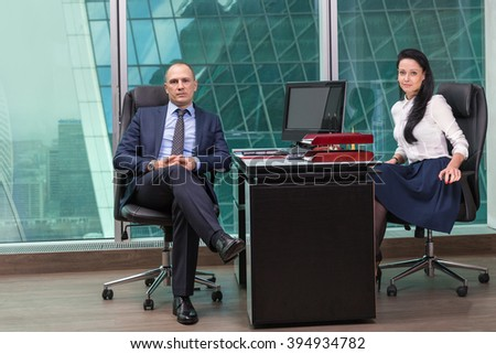 Business team  in office .Successful business team - stock photo