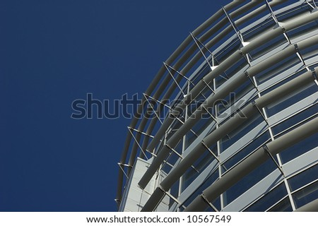 Business tower from glass and steel - stock photo