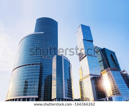 Business Towers - stock photo