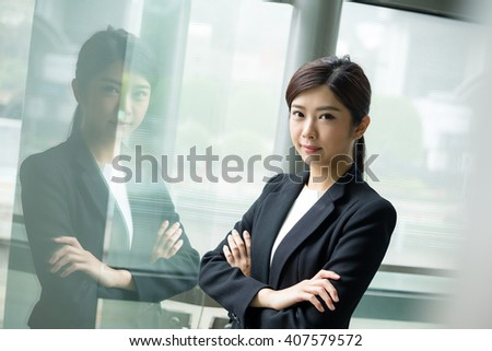 Business woman at office - stock photo