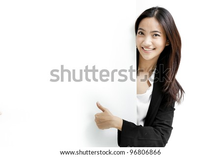 Business woman holding a banner ad.