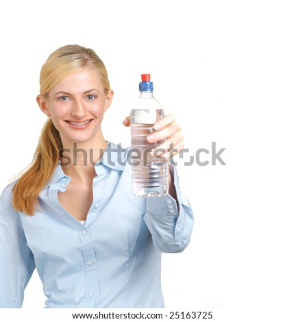 Business woman holding out drinking water - stock photo