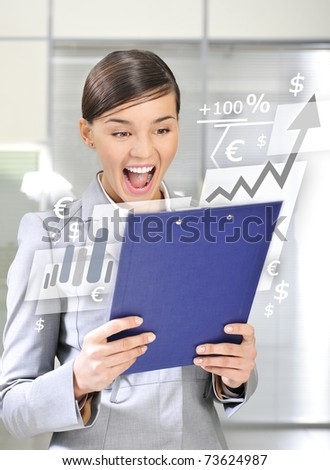 business woman holding reports inside office building. Copy space - stock photo