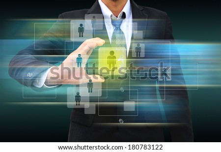Businessman Choosing the right person - stock photo