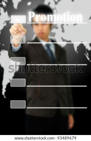 businessman hand pushing promotion button on a touch screen interface