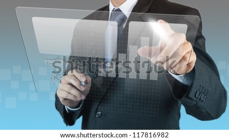 businessman hand working with virtual modern computer