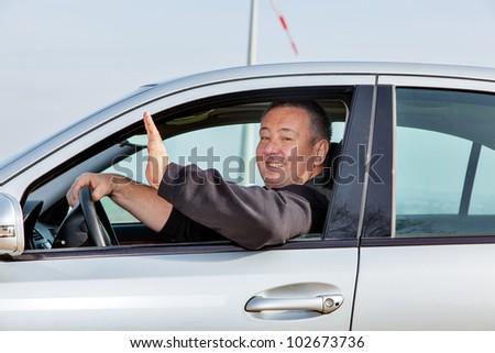 Businessman in Field Service - stock photo