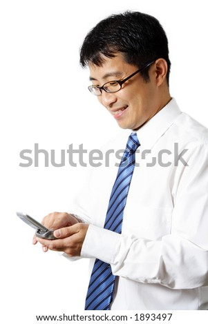 Businessman making a phone call - stock photo