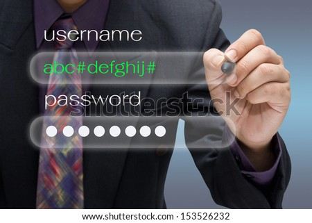 Businessman with computer  privacy concept - stock photo