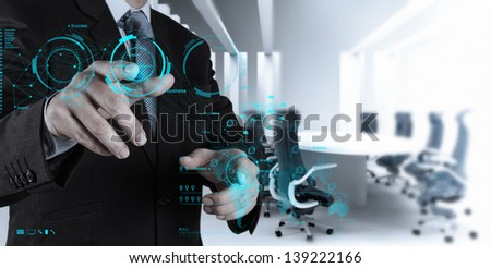 businessman working on modern technology as concept - stock photo