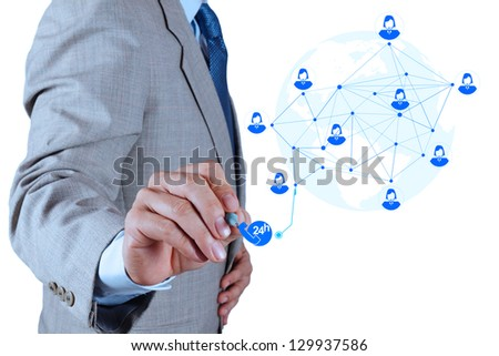 businessman working with new modern computer show service network structure as concept - stock photo