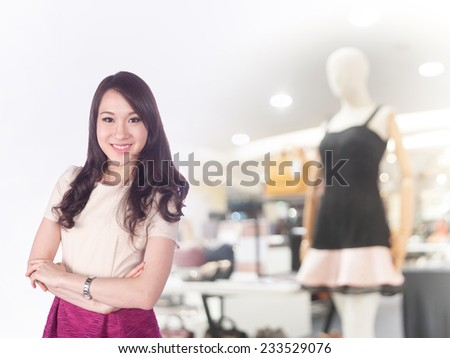 businesswoman has background shopping mall  - stock photo