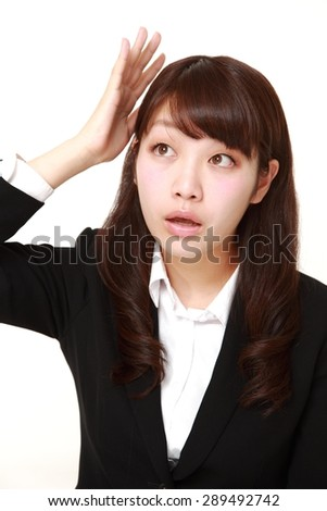 businesswoman has lost her memory - stock photo