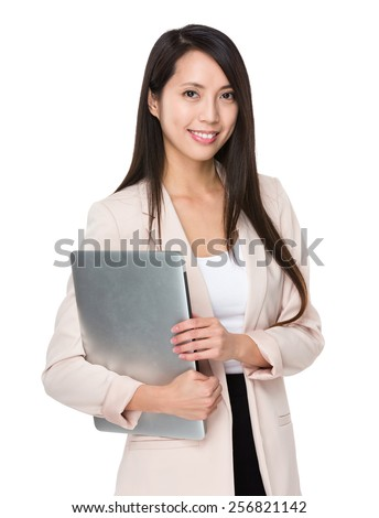 Businesswoman hold with laptop - stock photo