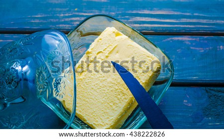 butter and knife - stock photo