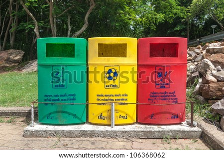 By the garbage bins. Divided into three colors. - stock photo