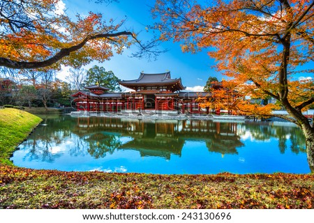 Byodo-in Temple. Kyoto, Japan.  - stock photo