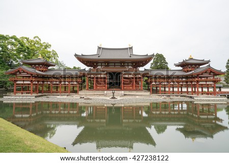 Byodoin temple,kyoto,tourism of japan