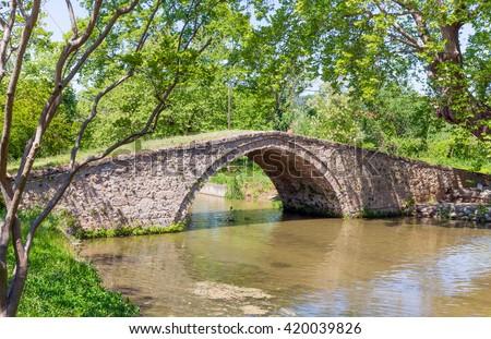 Byzantine Bridge, Edessa, Greece - stock photo