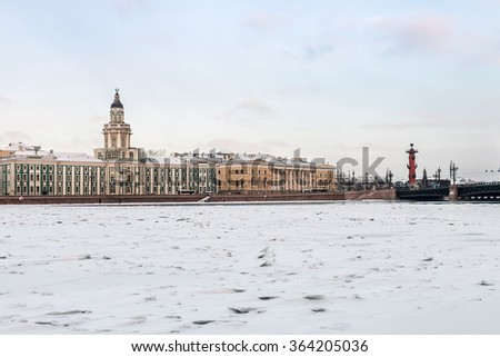 Cabinet of Curiosities in St. Petersburg at dawn in winter. Russia - stock photo