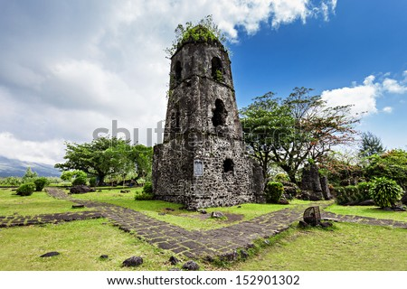 Cagsawa Ruins are the remnants of an 18th century Franciscan church, built in 1724 and destroyed by the 1814 eruption of the Mayon Volcano. - stock photo