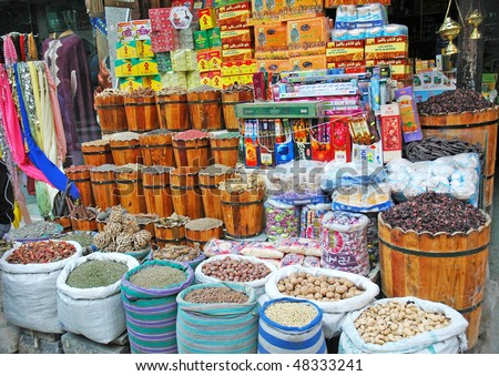 CAIRO, EGYPT - NOVEMBER 3: Typical outdoor Egyptian market on November 3, 2010 in Cairo, Egypt. Food staples and goods are displayed in an open air atmosphere in Egypt's capital city of Cairo.