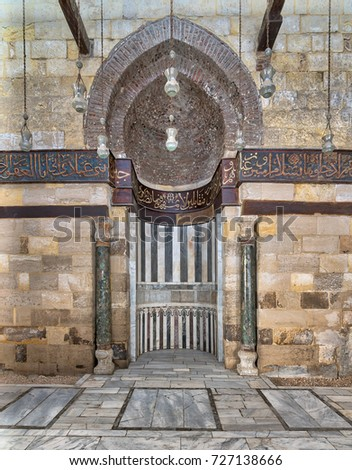 Cairo, Egypt - September 23, 2017: Mihrab (Niche) of Mausoleum of As-Saleh Nagm Ad-Din Ayyub, Al Moez Street, Old Cairo, Egypt