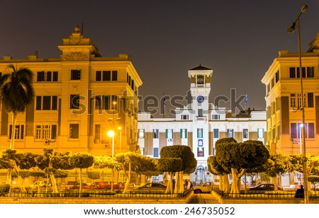 Cairo Governorate building at night - Egypt - stock photo