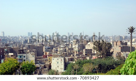 CAIRO - NOV 3: Skyline viewed from Al Azhar Park on November 3, 2008 in the capital city of Cairo, Egypt. Established in the 10th Century, Cairo is the largest city in North Africa.
